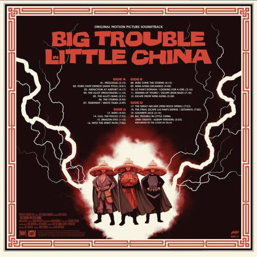 John Carpenter - Big Trouble in little china-LP-b